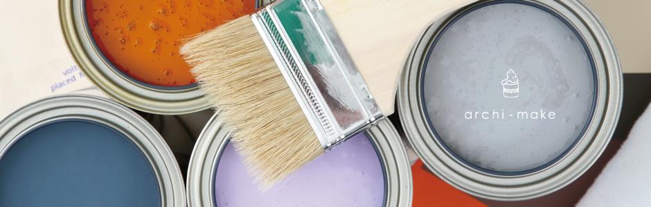 アーキ・メイク合同会社 | Archi-Make LLC. | 張替え不要な壁紙クロスカラーリング(再生・リペア)イメージ