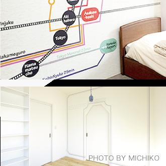 デザイン壁紙イメージ